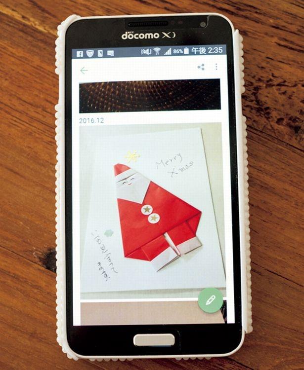 【写真を見る】紙物の整理は便利アプリを使ってスムーズに