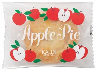 パイには果肉入りのりんごジャムが入っている