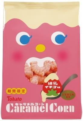 東ハト「キャラメルコーン練乳イチゴ味」(オープン価格)にはとちおとめが贅沢にイン!