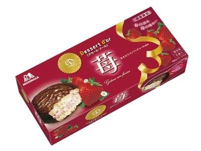 森永製菓「デセール・ドール(苺)」は、あまおうのコンフィチュールがクリームに練りこまれたケーキ(オープン価格)