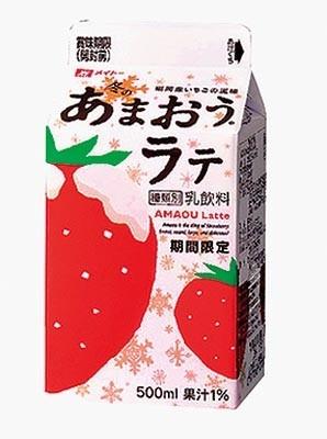 あまおうの果汁を使用した乳飲料。協同乳業「冬のあまおうラテ」(115円)