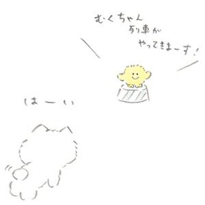 【まんが連載】ほわほわ4コマ「ほわころくらぶ」第5話配信