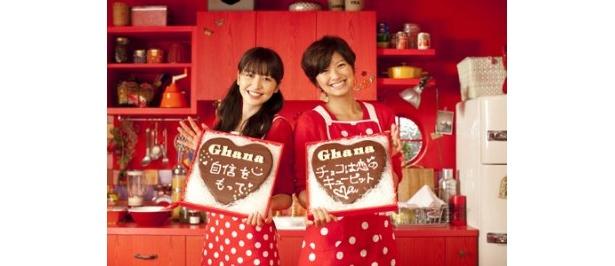 CM撮影後、ガーナチョコレート30枚分を溶かして作った大きなハート型チョコに、恋する女の子へのメッセージを書いて記念撮影。
