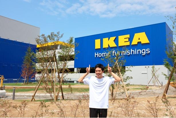 """オープン迫る「IKEA長久手」に""""イケダン""""堀田裕貴が潜入!"""