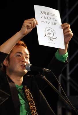 数日前まで、大野雄二さん自身もルパンに盗まれていたのだとか