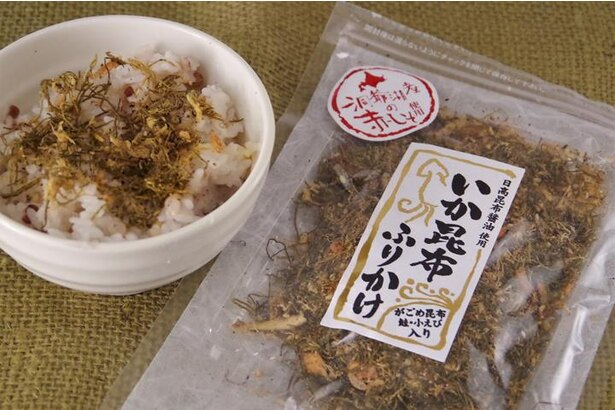 赤シソとイカのほか、道南産ガゴメコンブと鮭、小エビなどを混ぜ合わせた「いか昆布ふりかけ」