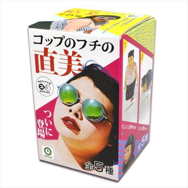 【ファン待望!】渡辺直美がコップのふちに!大人気フィギュアシリーズから「コップのふちの直美」新発売