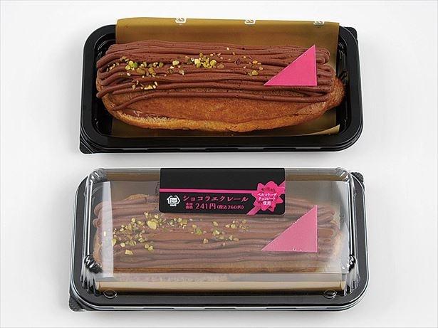 ベルギーチョコレートを使用したショコラスイ-ツ