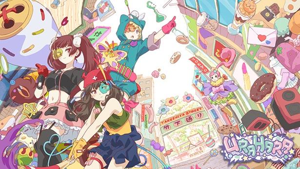 TVアニメ「URAHARA」主題歌は、上坂すみれと春奈るなに決定!