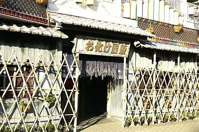 1/11(祝・月)に約30年の歴史に幕を下ろす「浅草花やしき」のお化け屋敷。残り3日間はイベントを開催。本物のお化けに会えるかも!?