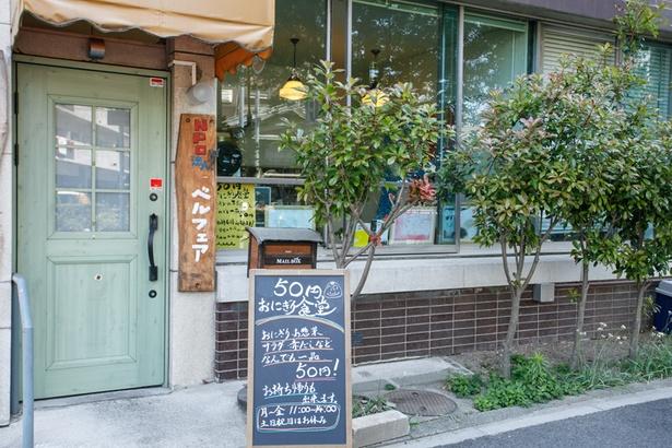 全てのメニューを50円で提供している「50円おにぎり食堂」