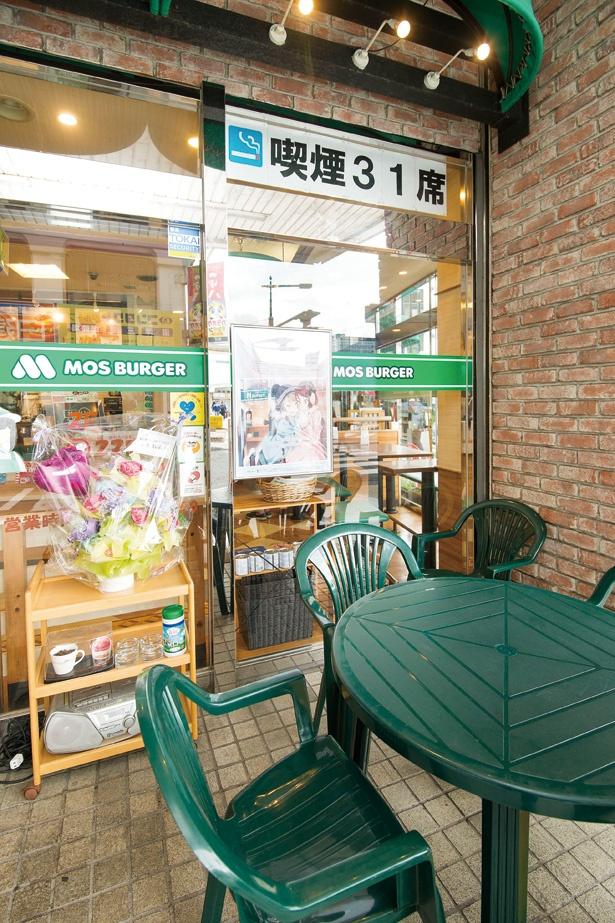 「モスバーガー 富士急沼津店 」のテラス席はすぐに埋まってしまう人気席