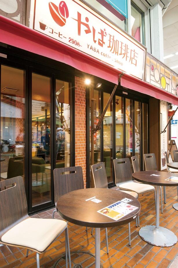 吹き抜ける風が気持ちいい「やば珈琲店 沼津店」のテラス席。ほかには電源が使える便利なコンセント席もある