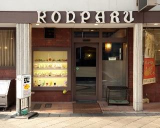 大須商店街の一角に佇む大須本店