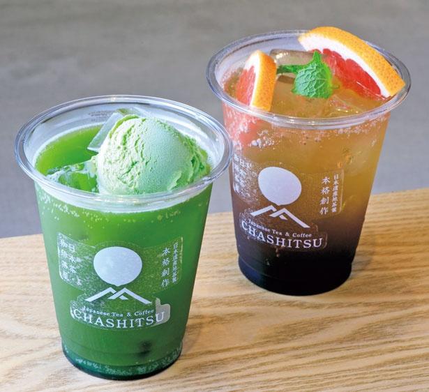 「グリーンクリームソーダ」(左・480円)、「ほうじ香るコーヒーソーダ」(右・450円)/CHASHITSU Japanese Tea & Coffee