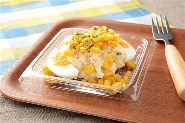 「こぼれ北海道産コーンのポテトサラダ」(299円)