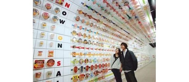 パッケージが800種以上ズラリ!「インスタントラーメン発明記念館」