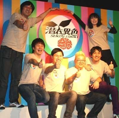山里×若林だけでなく、田中×鳥居、伊達×鳥居など、東西のお笑い人がぶつかり合う日本テレビ系新番組「潜在異色(せんざいいしき)」