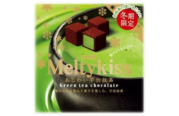 ファミリーマートでしか買えない「メルティーキッス 宇治抹茶」