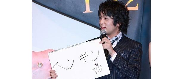 藤澤ノリマサは、海の動物に生まれ変わるなら「ペンギン」と答えた
