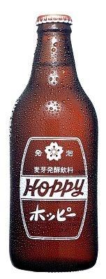 お店で飲める「ホッピー」(360ml)。グラスを良く冷やし、焼酎、ホッピーの順に1:5の割合で泡が立つように勢いよく注ぐのがおすすめ