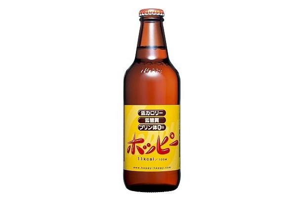 「ホッピー330」(330ml)は家庭用に開発されたボトル