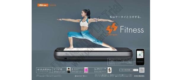 au smart Sports Fitness