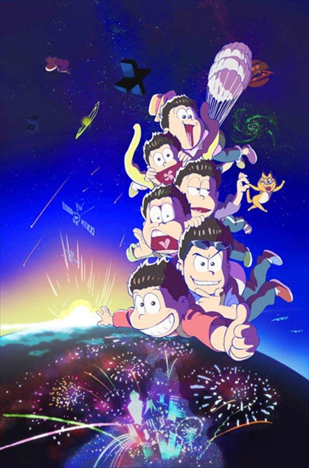 TVアニメ「おそ松さん」第2期ティザービジュアル