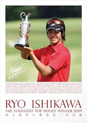 白い歯と笑顔がまぶしい「石川遼最年少賞金王記念プレミアムフレーム切手セット」