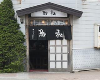 釧路の繁華街の中心にあるのでハシゴ酒にもオススメの立地