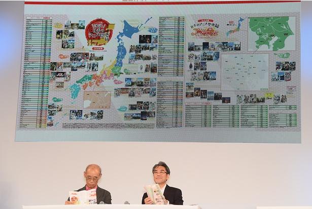 全世界のアニメファンが選んだ「訪れてみたい日本のアニメ聖地88」を発表