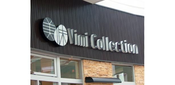 有名飲食店が入った「Vimi Collection」