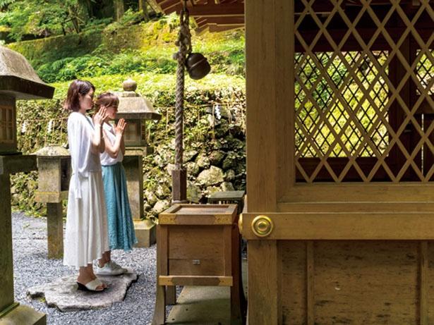 【奥宮】本宮から徒歩10分ほどの奥宮は、貴船神社創建の地で、本宮と同じ高神を祀る/貴船神社