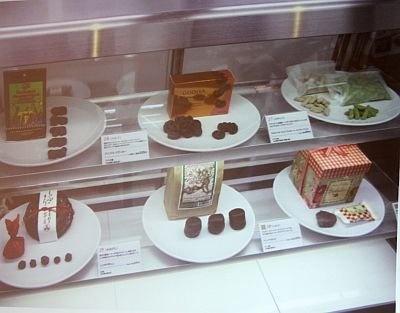 【平岩さんおすすめのチョコレートをチェック!】