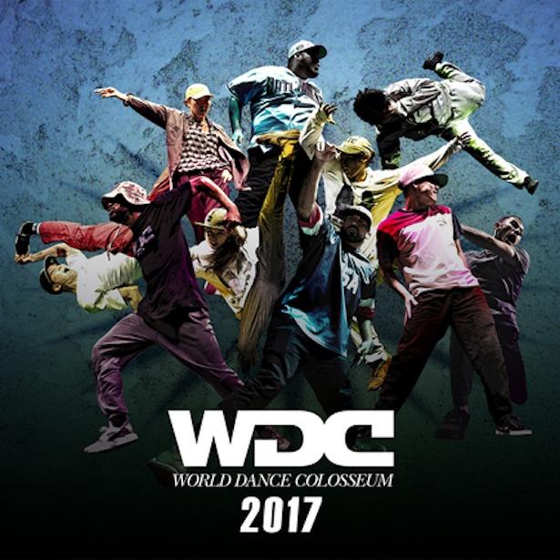 WDC 2017 FINAL