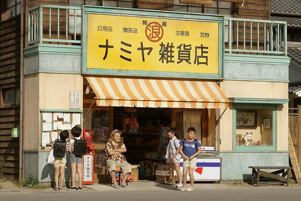 【写真を見る】店先に座り子どもたちを笑顔で見守る浪矢雄治