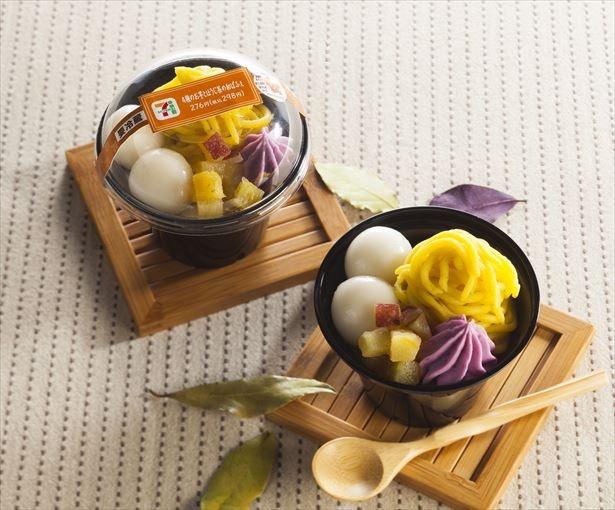 さつま芋との相性の良いほうじ茶を組み合せた「秋の味覚 お芋とほうじ茶の和ぱふぇ」