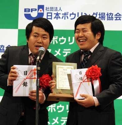 テレビ番組部門賞受賞の「おもいッきり DON!」より、ザ・たっちが受賞
