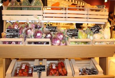 日本では珍しい野菜に出会えるのもイータリーならでは