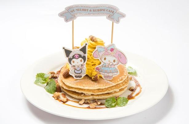 「マイメロディ&クロミのパンプキンパンケーキ」(1390円)。カボチャのクリームがたっぷり!