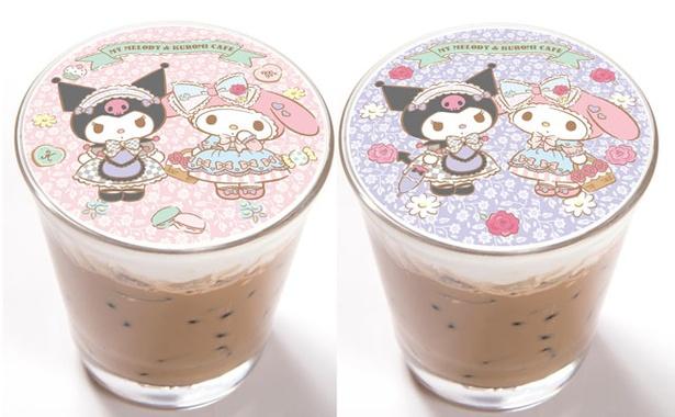 「マイメロディ&クロミラテ(ICE)」(各590円)