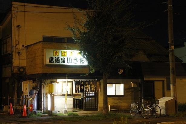居酒屋いさおは、年季の入った建物は築50年以上