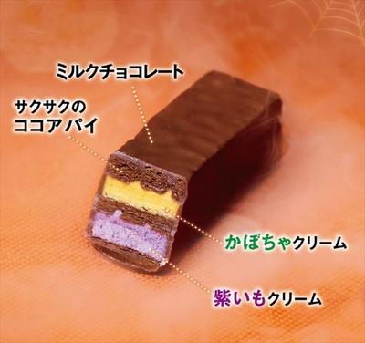【写真を見る】カボチャと紫イモのクリームのマリアージュを楽しもう