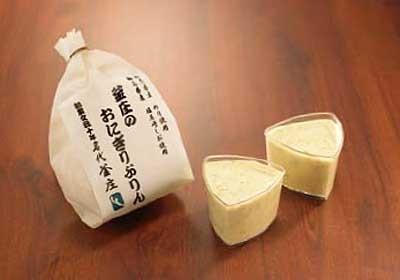 「釜庄」(福島県)の「おにぎりプリン」(281円)