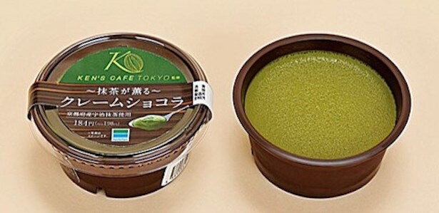 「ケンズカフェ東京」とファミリーマートが共同開発!「~抹茶が薫る~クレームショコラ」(198円)