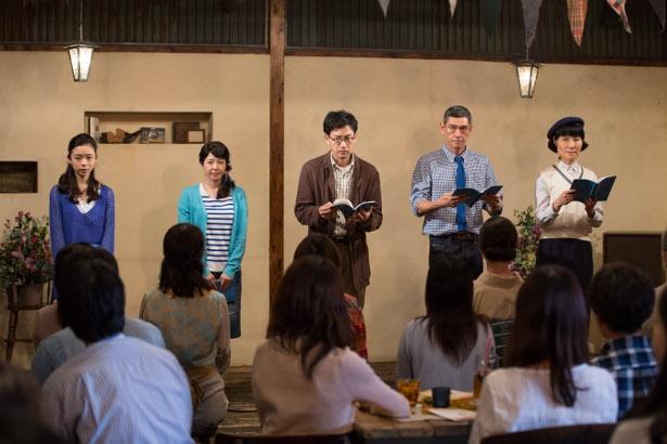 【写真を見る】第3話では、朗読教室メンバーがカフェライブに挑戦