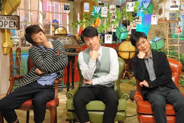 9月6日(水)の放送ではゲストに古坂大魔王が登場!