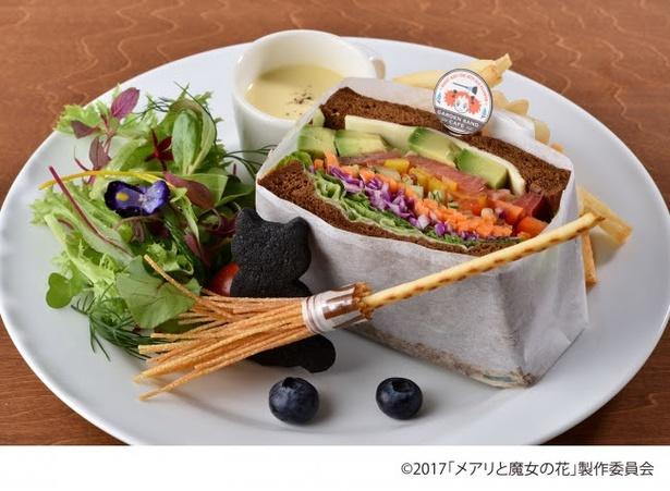 ガーデンサンド ベジタブルチーズ(税抜1290円)