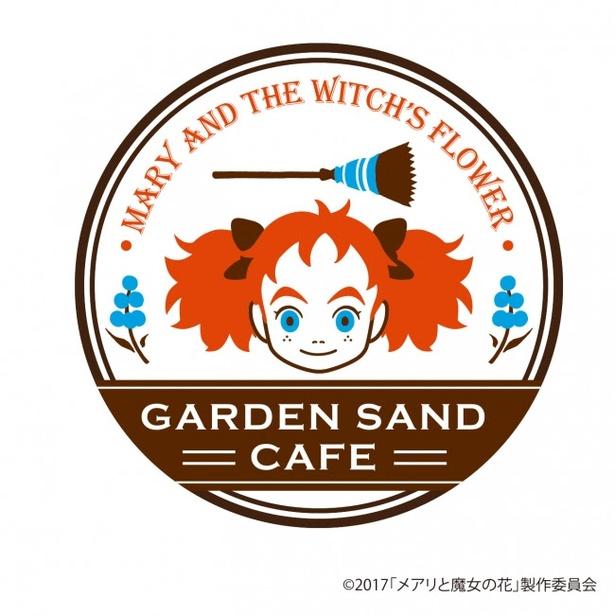 東京ソラマチでメアリと魔女の花をイメージしたカフェがオープン