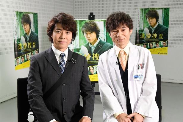 「遺留捜査」名コンビ、上川隆也と甲本雅裕による対談が実現!